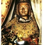 Guru Ngadrama