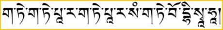 Dharani Mantra
