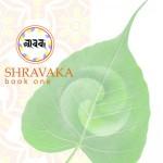 Group logo of Nine Yanas: Śrāvakayāna